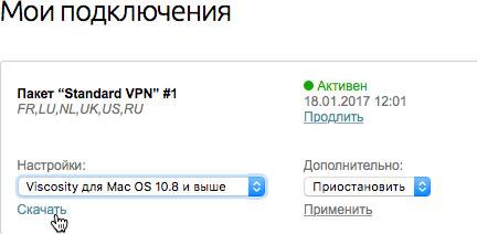 Vpn client uni jena windows 10