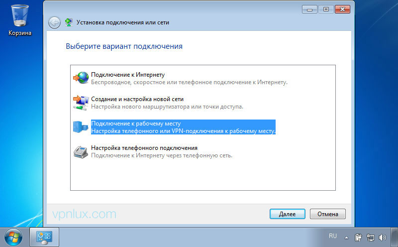 Application to bypass proxy server